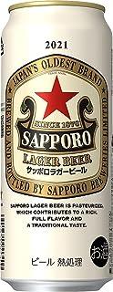 サッポロ 赤星 ラガービール [ 500ml×24本 ]