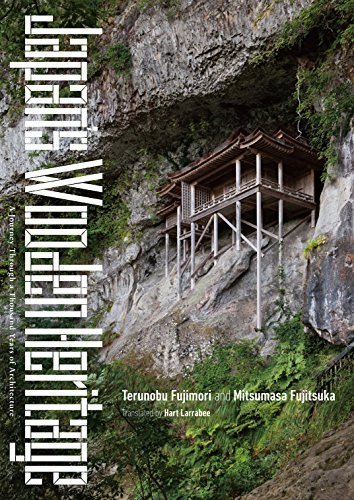 Japan's wooden heritage : a journey through a thousand years of architecture