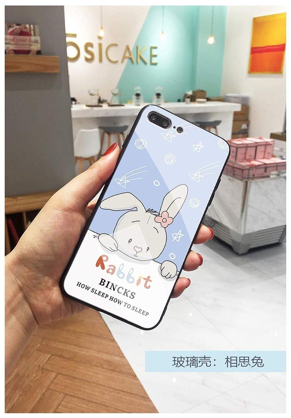 魔術無実プロポーショナルiPhone7/8/iPhone7 Plus/8plusケース ガラス iPhone XS Max 携帯ケース iPhone X 保護カバー 携帯の殻 保護セット iPhone XSモバイルシェル iphoneX携帯電話ケース iphoneXS/MAX ドロッププロテクション (iPhone7Plus ケース)