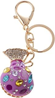 Prettyia Opal Money Purse Keychain Keyring Bag Charm Key Ring Pendant Gifts Purple