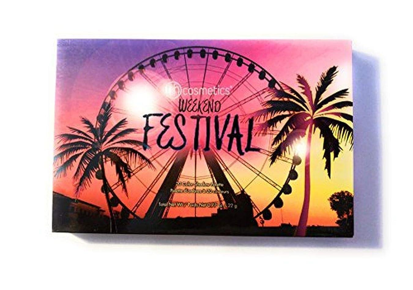 原因絞る異邦人BH Cosmetics Weekend Festival - 20 Color Shadow Palette