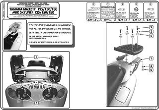 Verrouillage Valise par exemple YAMAHA MAJESTY 125 se02 1998-2004