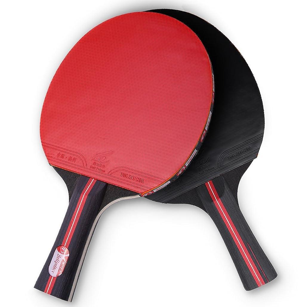 母性血統上流のOchun 卓球ラケット ラケット 卓球用 シェークハンドラケット 収納バッグ付き 競技専用 プロ 学生/運動者/素人/適用 2点セット