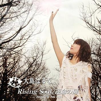 Rising Soul / UnmeinoTobira