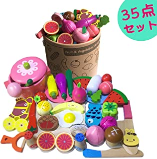 LDHouse 35点おままごと、人気おもちゃ 100%天然木製 おままごとセット 磁石のおもちゃ 男の子と女の子 誕生日のプレゼント 祝日の贈り物 親子ゲーム こどものおもちゃ 野菜と果物の魚