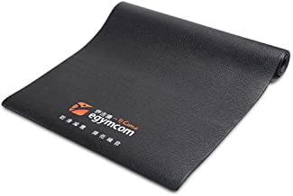 egymcom Treadmill Mat, Heavy Duty Eco-Friendly PVC Exercise Equipment Mat for Treadmill/Ski Machine/Exercise Bike Equipmen...
