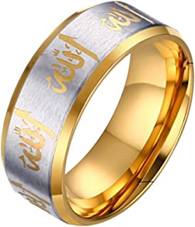 8mm Black Stainless Steel Allah Ring for Arabic Islamic Muslim Religious Jewelry Size 6-13