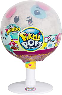 Pikmi Pops Season 1 Large Pack - Dog