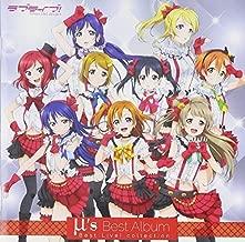 Love Live! M's Best Album
