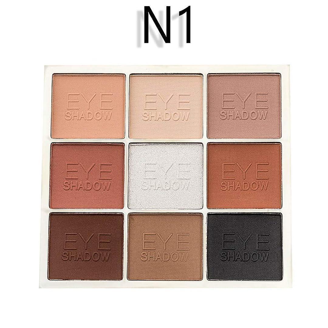 一杯タールポインタLazayyii ins アイシャドウ 化粧品 きらめき 化粧マット パレットセット防水 9色 (N1)