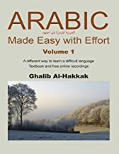 Arabic Made Easy with Effort - 1: Chapters 1-7