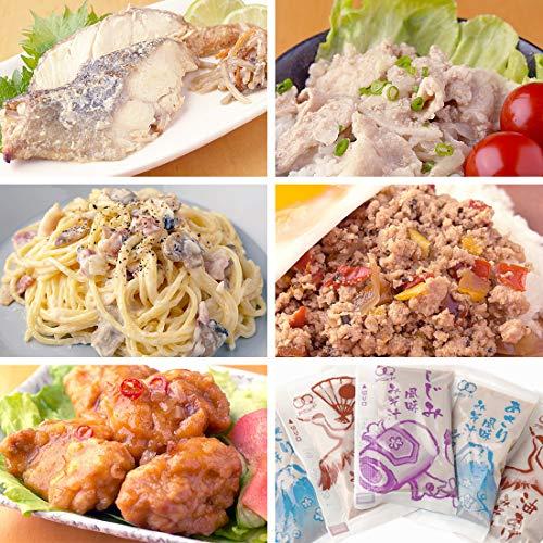 mita お弁当屋さんの お手軽 お惣菜 「 Cタイプ 」 10食セット / 5種 × 2セット ( 2人前 )