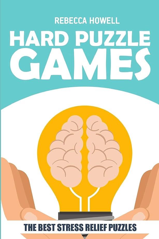 歌詞取るに足らないクリップHard Puzzle Games: Kin-Kon-Kan Puzzles - The Best Stress Relief Puzzles (Logic Game Puzzles)