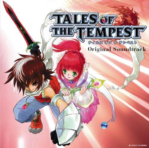 「テイルズ・オブ・ザ・テンペスト」オリジナル・サウンドトラック
