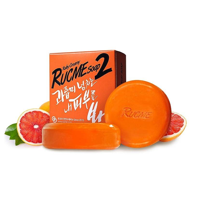 ステッチメリー写真[RUCME] グレープフルーツ&パプリカ 洗顔石鹸/ルビークリーミーソープ 2