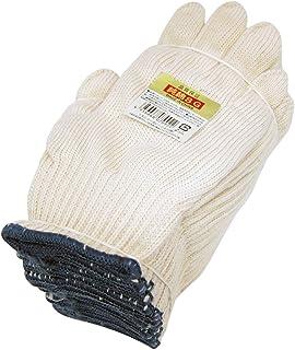 ミタニ 純綿8G 12双組 フリーサイズ 綿100% 純綿軍手 作業手袋 206001