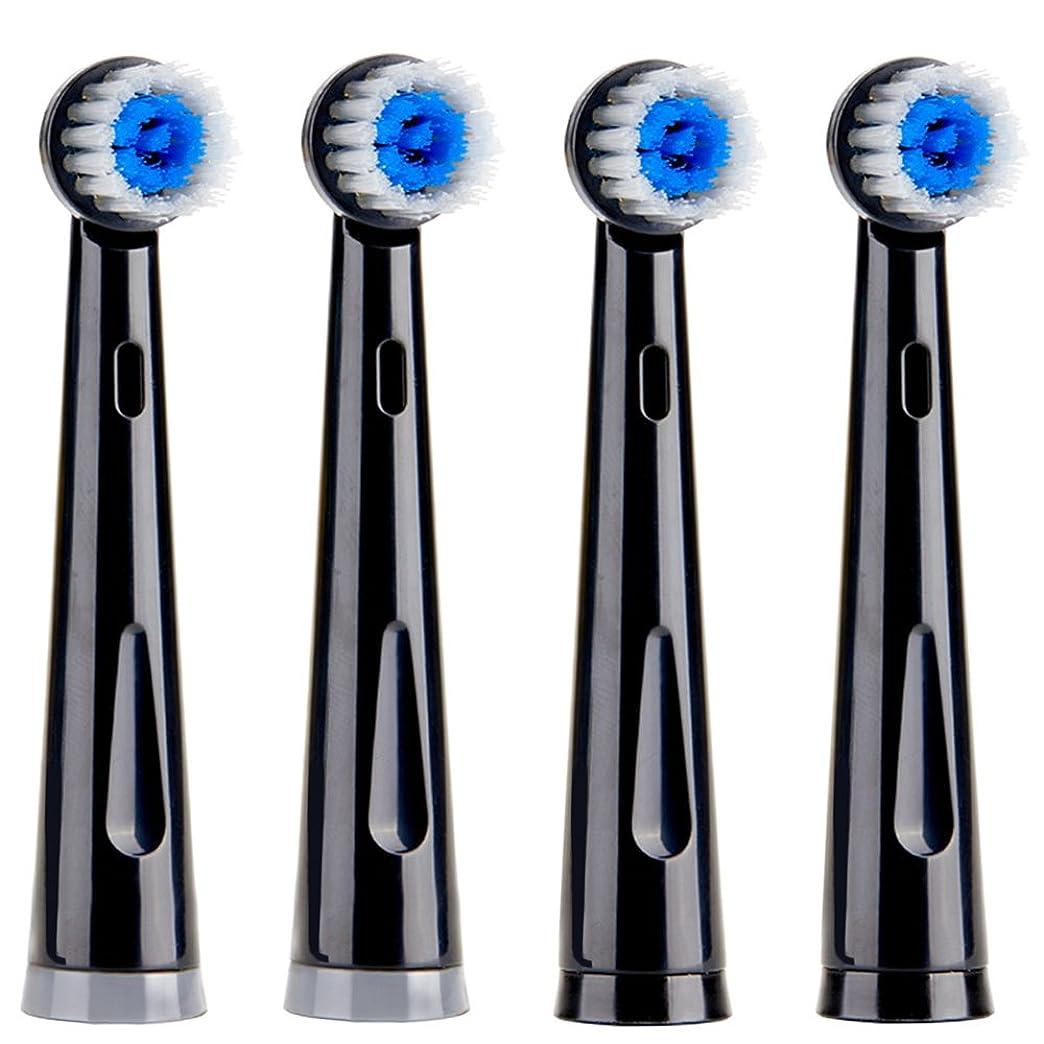要求する鉱夫涙が出るFairywill 電動歯ブラシ用 替ブラシ 4本入 互換ブラシ 回転式 RBH31