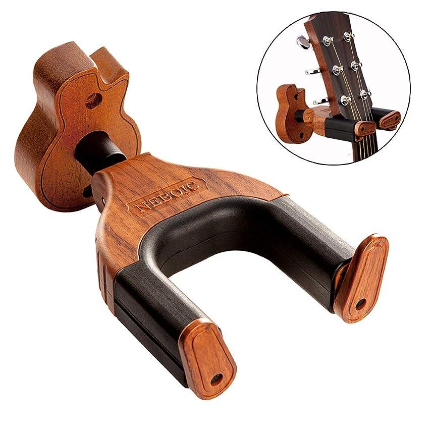 感謝祭幸運なトロイの木馬ギターハンガー 壁掛け 自動ロック ギター形状の硬材ベース ギターフック 荷重15KG ギタースタンド アコギ、エレキ、ベース用 取付スクリュー付き