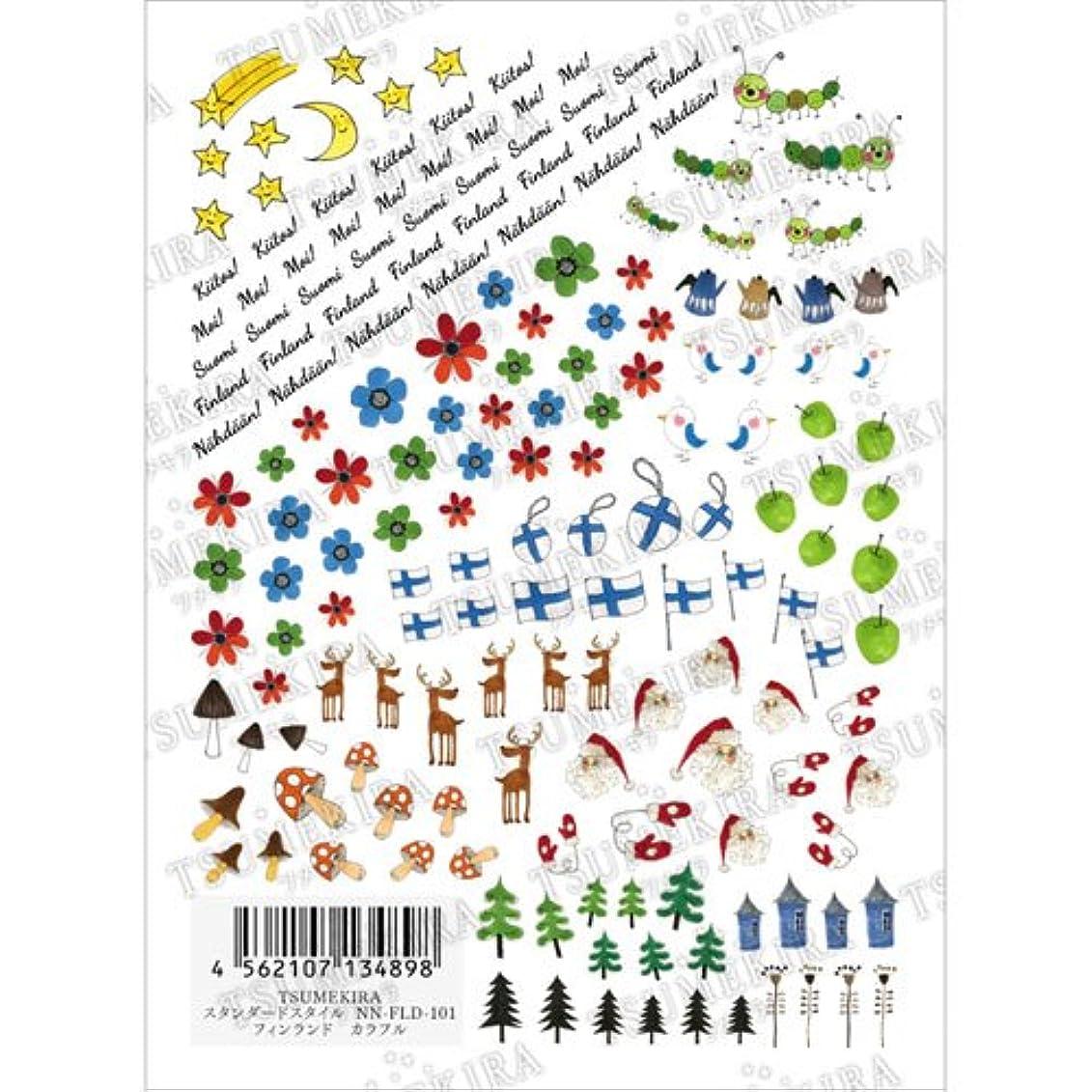 多様体自分の力ですべてをするご近所ツメキラ ネイル用シール スタンダードスタイル フィンランド カラフル