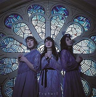 【Amazon.co.jp限定】ごまかし/うつろい(初回生産限定盤)(DVD付)(メガジャケ付)...