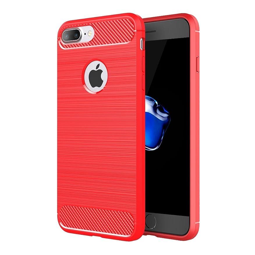 子孫ヘルメット本YMF iPhone 8 Plus&7 Plus用テクスチャファイバーTPU頑丈な鎧保護ケース (Color : Red)