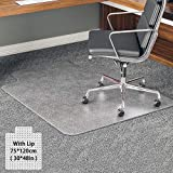 Office-Chair-Mat, YOUKADA Chair Mat for Carpet, BPA and Phthalate Free, 75 x 120