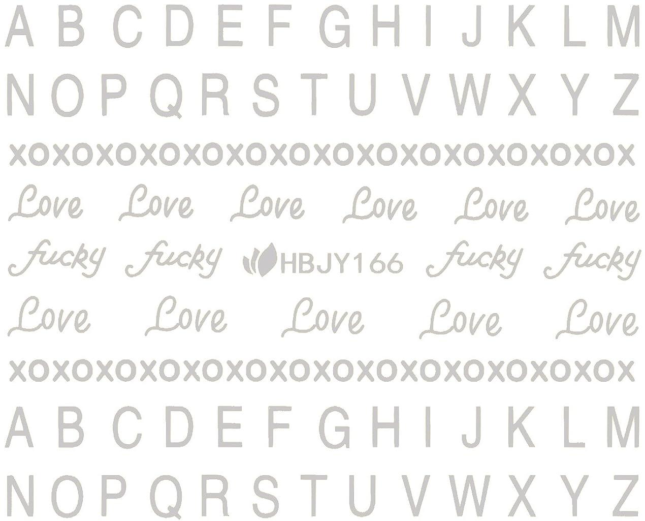 認知勧めるにやにやネイルシール アルファベット 文字 パート2 ブラック/ホワイト/ゴールド/シルバー 選べる44種 (シルバーSP, 29)