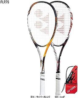 ヨネックス/YONEX エフレーザー7S+サービスガット張り上げセット FLR7S 後衛用 ストロークモデル ソフトテニスラケット 軟式テニスラケット