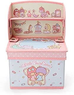 Hello Kitty Multi-Layer Desk Storage Box Foldable Lid Case Cosmetics Oganizer Stationery Storage (Little Twin Stars)