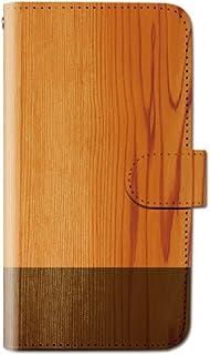 CANCER by CREE 手帳型 ケース FREETEL SAMURAI MIYABI ウッド 木目調 素材 木目 スマホ カバー dt001-00074-02 (2)ナチュラル FREETEL miyabi(雅):M