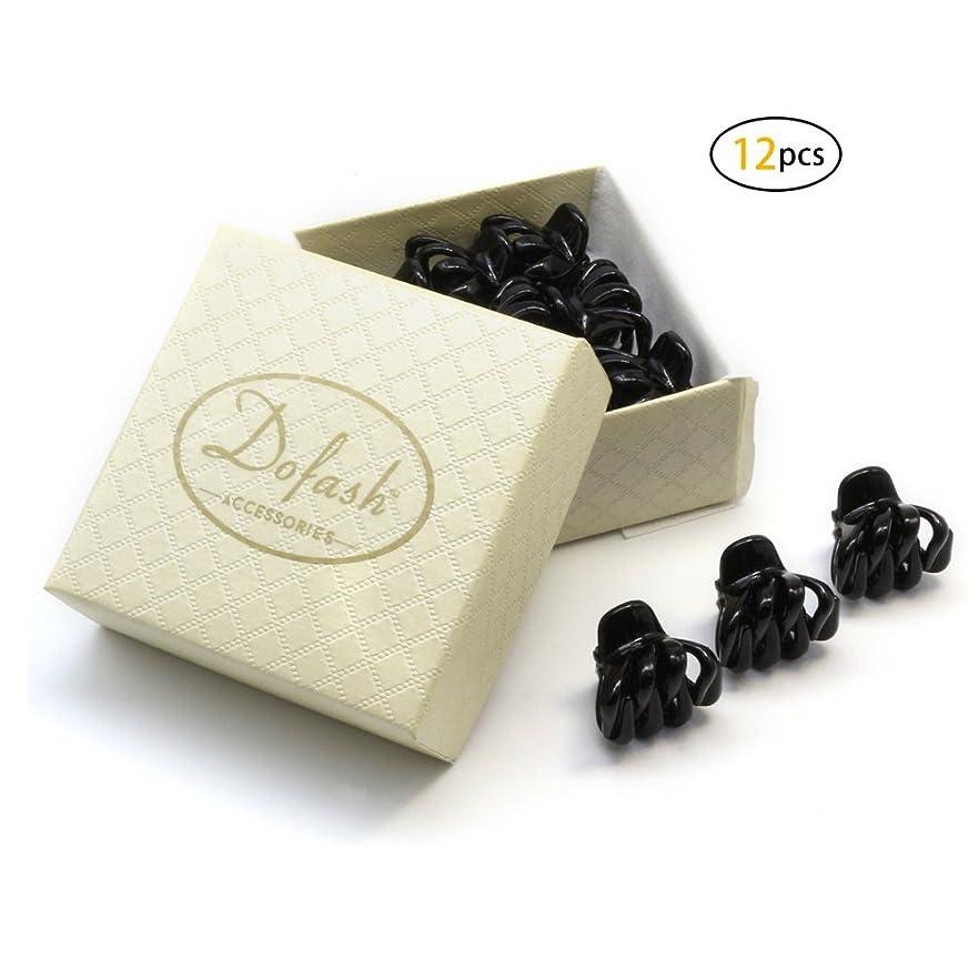 トレイルテンションストレスDofash 12個ブラック ミニバンスクリップ、ミニヘアクロークリップ プラスチック 2CM ヘアクリップ ギフトボックス付き 女の子のためと子供用