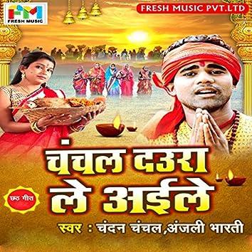 Chanchal Daura Le Aile - Single