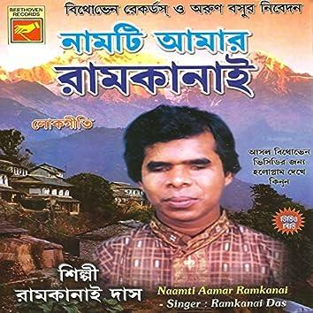Naamti Aamar Ramakanai