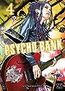 Psycho bank, tome 4 par Serizawa