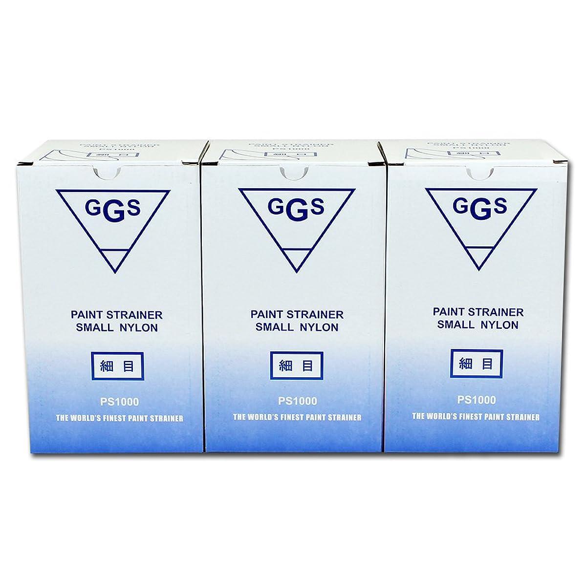 パノラマライオネルグリーンストリート処方するGGS ペイントストレーナー スモール PS1000 細目 3箱 【塗料 ろ過 濾過 フィルター】