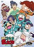 TVアニメ「忍たま乱太郎」 第19シリーズ 六の段 [DVD]