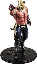 First 4 Figures Tekken 5: King (Dark Resurrection Version) 1: 4 Scale Statue