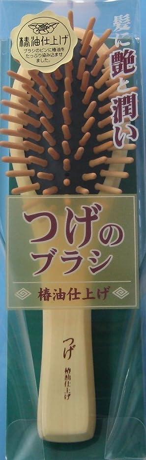 ポルノ香ばしい葉を拾うTB-101L 本つげブラシ/クッション 大
