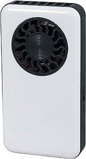 LiNKFOR Mini Ventilador Portatil Recargable Batería Litio Ventilador de Bolsillo Recargable Silencioso Ventilador con USB Cable de Carga - Blanco