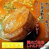 しんや ほたてスープカレー 250g