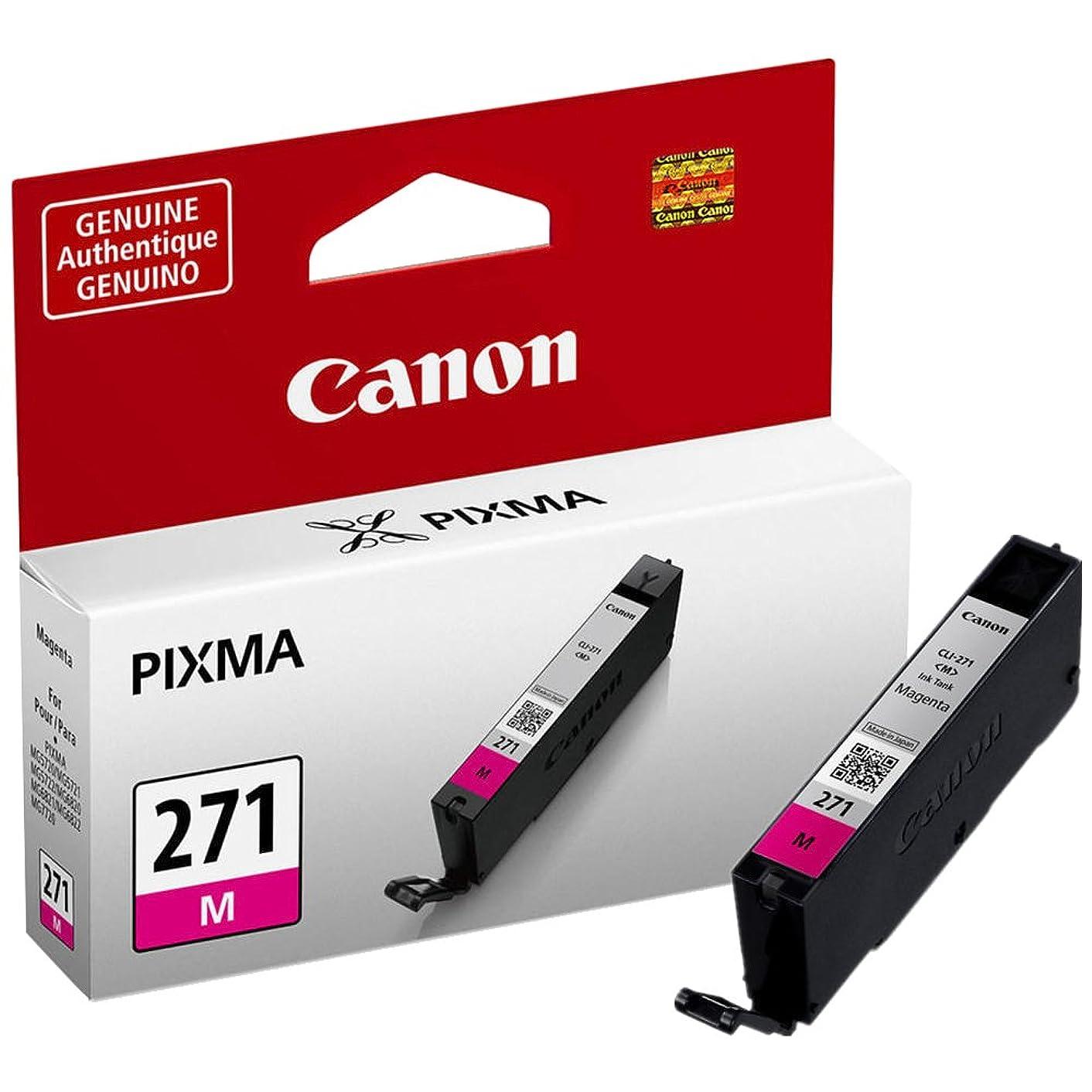 形式創傷キャップCanon Pixma mg6820マゼンタ標準Yieldインクカートリッジ