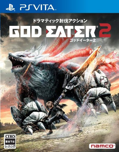 GOD EATER 2 (japan import)