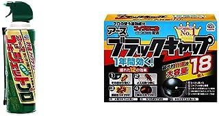 【セット買い】ゴキジェットプロ ゴキブリ用殺虫スプレー [450mL] +【大容量】ブラックキャップ ゴキブリ駆除剤 [18個入]