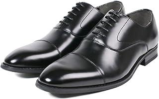 [セレブル] パベルマルディーニ PABEL MALDINI 日本製 レザー ビジネスシューズ メンズ 本革 内羽根 ストレートチップ 紳士靴 幅広 3e 防滑 歩きやすい