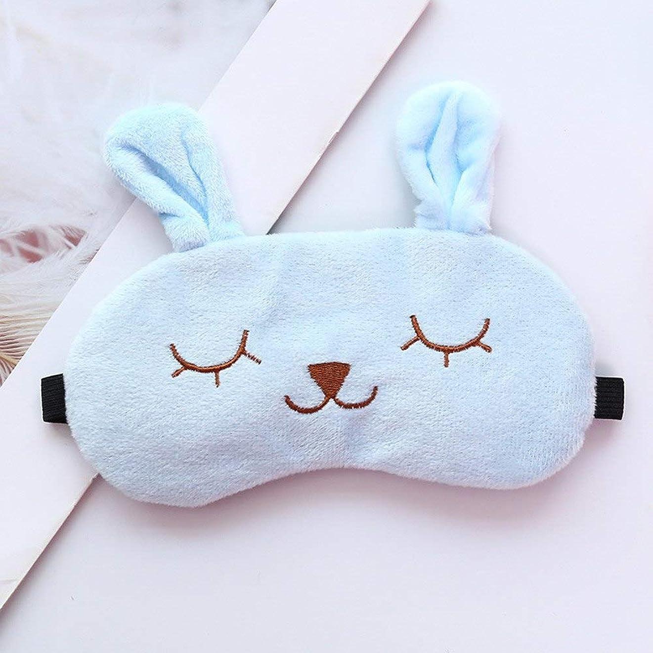 セットするアイスクリーム破壊NOTE OutTop Sleep Maskナチュラルスリーピングアイマスクウサギのアイシェードカバーポータブル目隠し旅行調節可能なアイパッチNo Ice Bag#30