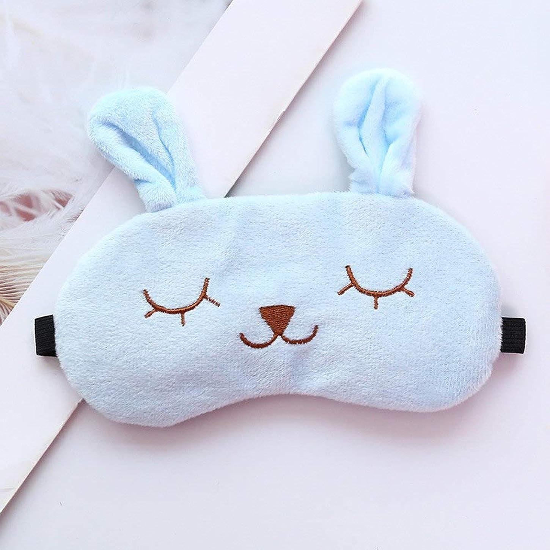チーム食欲ダイアクリティカルNOTE OutTop Sleep Maskナチュラルスリーピングアイマスクウサギのアイシェードカバーポータブル目隠し旅行調節可能なアイパッチNo Ice Bag#30