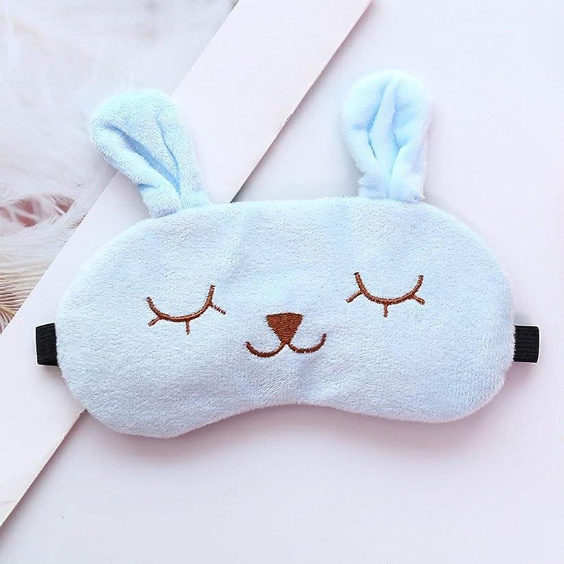 ウェーハ修理可能軸NOTE OutTop Sleep Maskナチュラルスリーピングアイマスクウサギのアイシェードカバーポータブル目隠し旅行調節可能なアイパッチNo Ice Bag#30