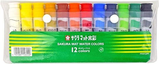 サクラクレパス 絵の具 マット水彩 ポリチューブ入り 12色シース入り MW12PF
