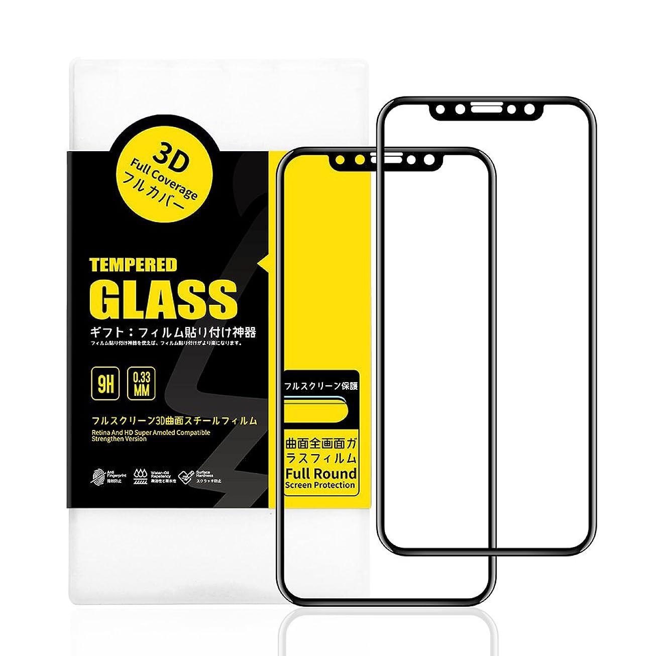 やむを得ない里親のりSmartDevil iPhone x/iphone 11 pro ガラスフィルム 液晶保護強化【日本製素材旭硝子製】3D Touch対応/業界最高硬度9H/気泡レス/耐衝撃/撥水?防水/高透過率 (2枚セット枠ガイド付き) (黒い枠) 5.8インチ