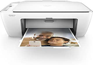 HP DeskJet 2655 All-in-One Compact Printer, HP Instant Ink or Amazon Dash replenishment..